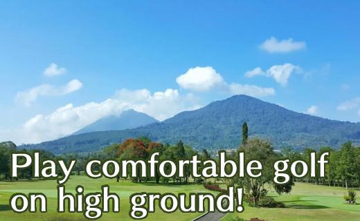 高原で快適なゴルフを!